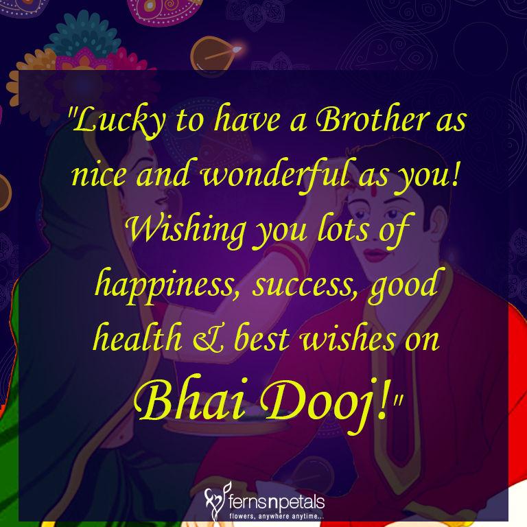 bhai dooj wishes for bro