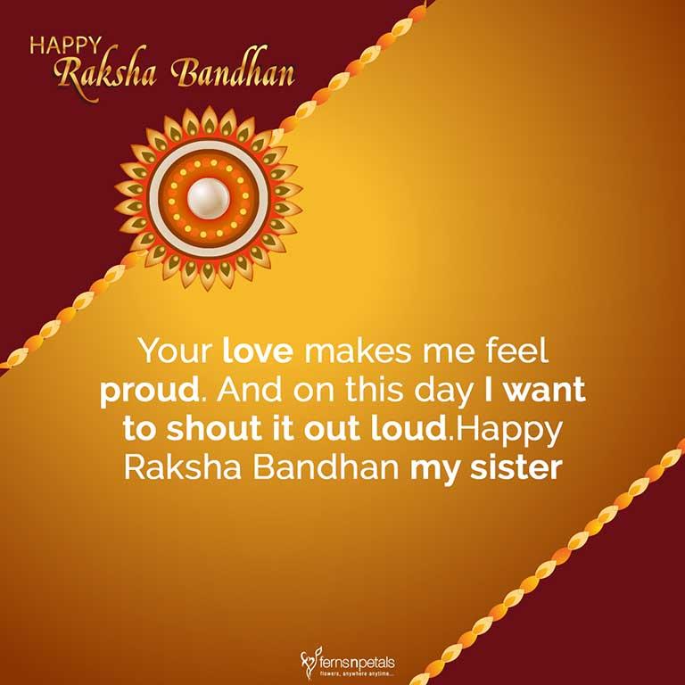 rakhi wishes sister