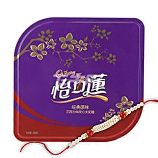 Cadbury Toffees And Rakhi Celebration Combo: Rakhi Delivery in Hong Kong