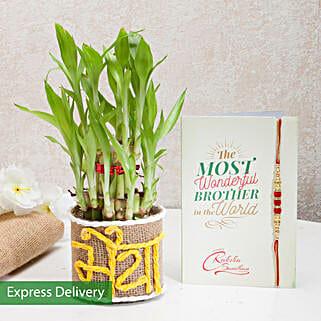 Designer Rakhi & Lucky Bamboo Combo: Raksha Bandhan Greeting Card