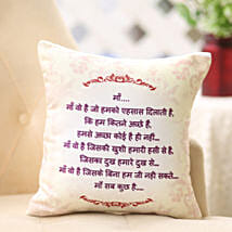 Mom you are my world cushion: Send Mothers Day Gifts to Varanasi