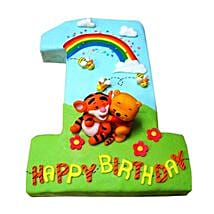 Pooh Tigger Cake: Gifts for 1St Birthday