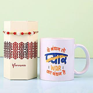 Pyar Ka Bandhan Mug & Rakhi Combo: Rakhi Gifts to Guntur