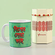 Rakhi & Happy Raksha Bandhan Mug- Bengali: Send Rakhi to Tenali