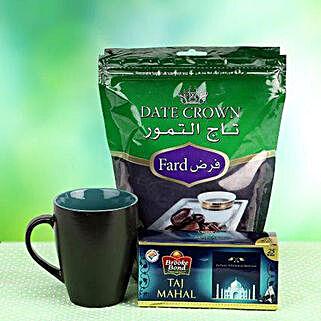 Ramadan Mubarak: Send Gifts for Eid Ul Zuha