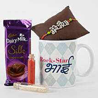 Special Bhai Rakhi Combo: Rakhi With Mugs
