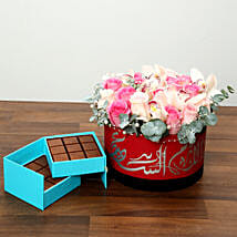 Pearl Decorated Roses and Chocolates Combo: Mother's Day Gift Delivery in UAE